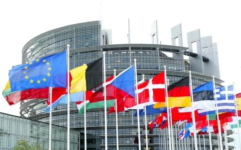 Alex for Europe